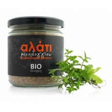 Natural Sea Salt with Herbs - Fine 400gr